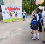 Последний звонок от ТулГУ в Центральном парке Тулы 23 мая 2015 года, Фото: 40