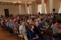 День семьи, любви и верности в Дворянском собрании. 8 июля 2015, Фото: 9