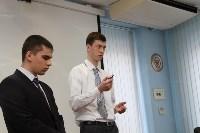 встреча молодых ученых и депутатов в День науки, Фото: 25