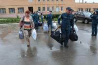 В Тулу приехали беженцы 27.06.2014, Фото: 21