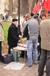 7 ноября в Туле. День Великой Октябрьской революции., Фото: 21