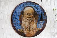 Лев Толстой в городе, Фото: 23