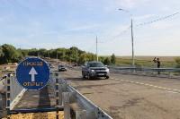 Открытие моста через Дон, Фото: 15