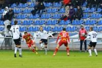 """Торпедо"" - ""Арсенал"" - 0:1, Фото: 19"