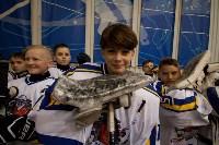 Хоккейный турнир EuroChemCup, Фото: 144