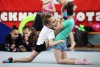 Соревнования «Первые шаги в художественной гимнастике», Фото: 31