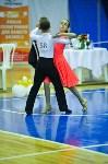 Идём учиться танцевать, Фото: 3