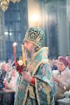 Пасхальная служба в Успенском кафедральном соборе. 11.04.2015, Фото: 47