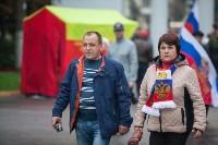 Сборная России против сборной Гибралтара, Фото: 24
