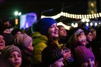"Концерт группы ""Иванушки"" на площади Ленина, Фото: 44"