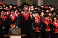 Вручение дипломов магистрам ТулГУ, Фото: 242