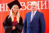 Вручение дипломов магистрам ТулГУ, Фото: 110