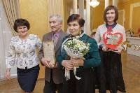 Фото пресс-службы правительства Тульской области, Фото: 10