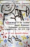 Открытки, выпущенные  МВД РФ ко Дню борьбы с коррупцией, Фото: 10