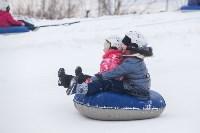 День снега в Некрасово, Фото: 66