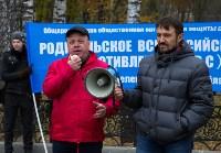 """Митинг против закона """"о шлепкАх"""", Фото: 16"""