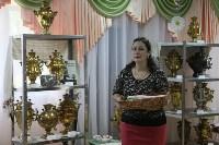 Выставка самоваров в детсаду. 15.09.2015, Фото: 2