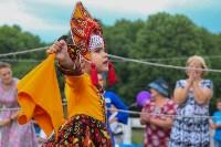 В Туле прошел народный фестиваль «Дорога в Кордно. Путь домой», Фото: 102