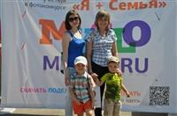 Мама, папа, я - лучшая семья!, Фото: 123
