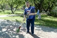 Субботник в Пролетарском округе Тулы, Фото: 94