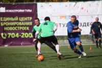 1/8 финала Кубка «Слободы» по мини-футболу 2014, Фото: 38