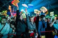 Концерт Димы Билана в Туле, Фото: 88