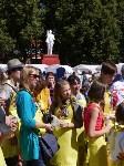 """Фестиваль """"Сказки деда Филимона"""", Фото: 49"""