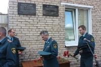 Открытие памятных досок героям-пожарным, Фото: 8
