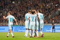 Арсенал - Зенит 0:5. 11 сентября 2016, Фото: 10