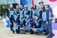 Открытие первого студенческого Чемпионата мира по спортивному ориентированию на лыжах, Фото: 1