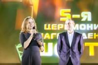 """Пятый фестиваль короткометражных фильмов """"Шорты"""", Фото: 119"""
