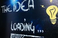 Реалити-квест «The Idea», Фото: 10