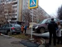 Авария на пересечении ул. Бундурина и ул. Пушкинской. 09.11.2014, Фото: 4