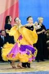 I-й Международный турнир по танцевальному спорту «Кубок губернатора ТО», Фото: 38