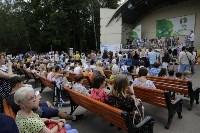 В Центральном парке Тулы прошел фестиваль близнецов, Фото: 10