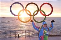 Фотовпечатления тульского волонтера в олимпийском Сочи, Фото: 35