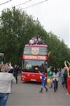 """""""Арсенал"""" в Центральном парке. 16 мая 2014, Фото: 4"""