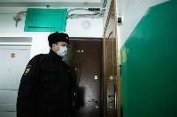 Полицейские проверяют, как туляки соблюдают ограничения карантина , Фото: 18