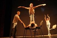 Театральная студия Пчёлка, Фото: 17
