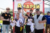 Чемпионат Тульской области по стритлифтингу, Фото: 41