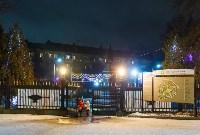 Украшение парка к Новому году, 15.12.2015 , Фото: 17
