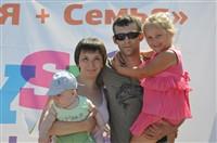 Мама, папа, я - лучшая семья!, Фото: 286