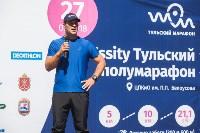Essity Тульский полумарафон собрал 850 спортсменов со всей России, Фото: 167