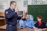 Экзамен для полицейских по жестовому языку, Фото: 25