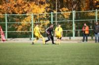 1/8 финала Кубка «Слободы» по мини-футболу 2014, Фото: 49