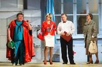 Спектакль на сцене ДКЖ, Фото: 31