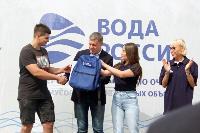 В Кондуках прошла акция «Вода России»: собрали более 500 мешков мусора, Фото: 43
