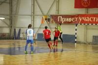 Чемпионат Тульской области по мини-футболу., Фото: 45