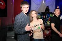 """Вечеринка-закрытие """"Казановы"""".28.03.2015, Фото: 22"""
