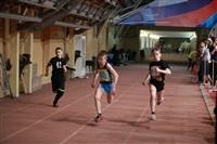 Соревнования по легкой атлетике «Тульские надежды», Фото: 4